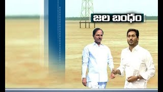 Jagan Praises KCR | Tells He Showed Magnanimity on Water Issue…