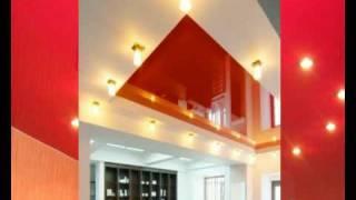 Красные натяжные потолки(, 2009-11-24T09:11:08.000Z)
