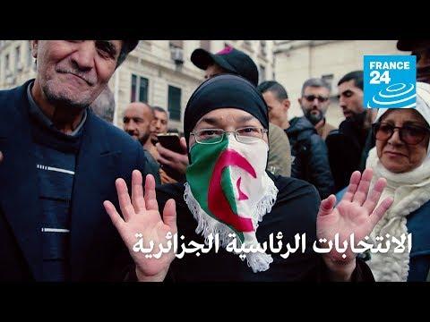 الانتخابات الرئاسية الجزائرية  - نشر قبل 3 ساعة