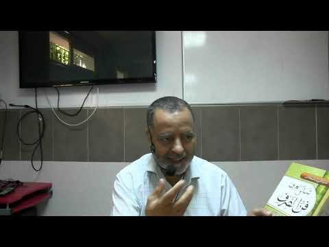 كتاب عالم ما بعد نهاية امريكا باللغة العربية