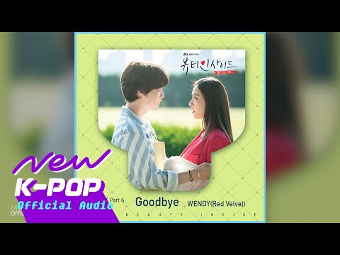 [The Beauty Inside 뷰티 인사이드 OST] WENDY (웬디) - Goodbye (Inst.)