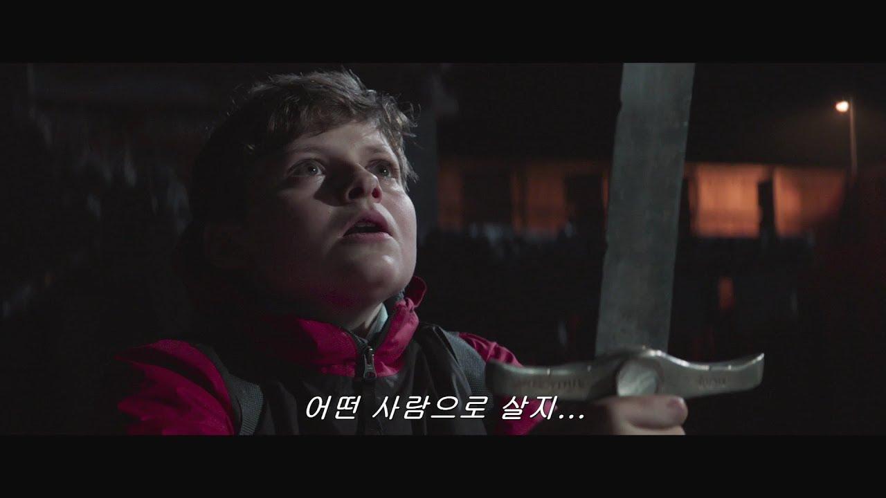 [왕이 될 아이] 메인예고편