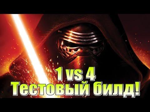 видео: Темный владыка испепеляет! prime world Меч 4 vs 5