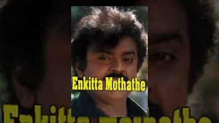 Enkitta Mothathe (1990) Tamil Movie