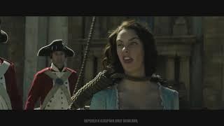 Пираты Карибского моря Неудачные дубли RUS