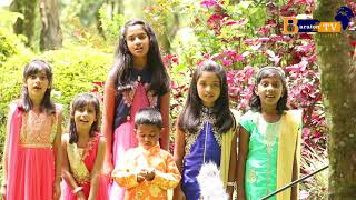 Gambar cover Song from Indian Community