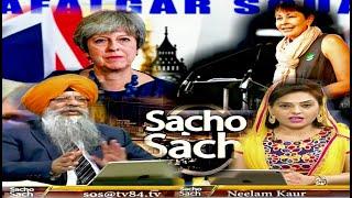 SOS 8/6/18 P.2 Dr. Amarjit Singh : UK Politicians Support to Sikh Cause & Indian Govt/Stooges Rattle