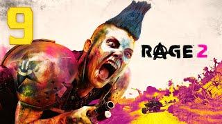 Rage 2 #9