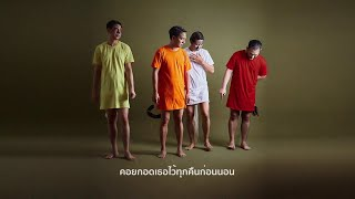TATTOO COLOUR - รองเท้าเก่า | OLD STUFF [Official Lyrics]