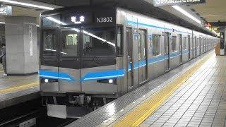 名古屋地下鉄鶴舞線N3000形3102H 赤池駅21時36分発岩倉行き