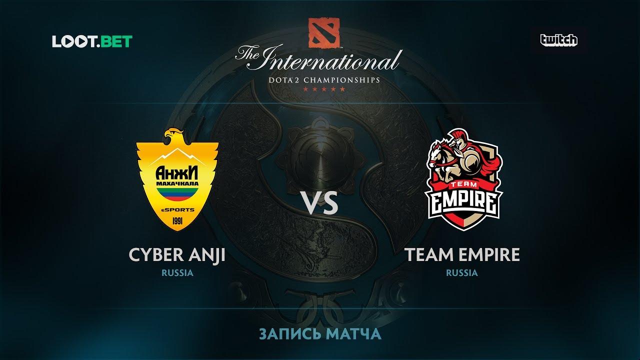 Cyber Anji vs Team Empire, The International 2017 CIS Qualifier