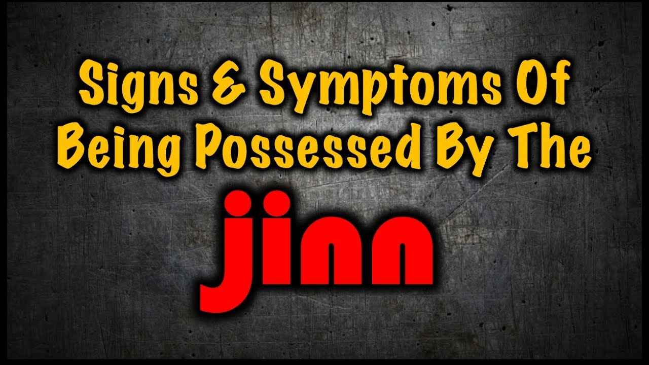 Signs & Symptoms Of Being Possessed By The Jinn || Abu Ibraheem Hussnayn