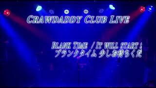 新宿Crawdaddy Clubのライブ配信.