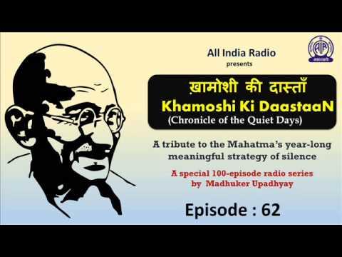 Khamoshi Ki DaastaaN (Chronicle of the Quiet Days) : Episode – 62