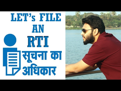 HOW TO FILE AN RTI 2017 | सूचना का अधिकार