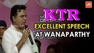 KTR Excellent Speech At Wanaparthy Public Meeting | KTR Live | Telangana News | YOYO TV Channel