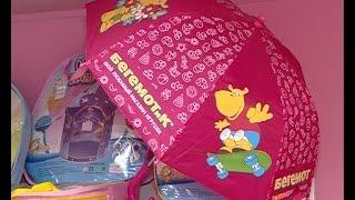 Новое бизнес-предложение от магазина игрушек «Бегемотик» заинтересует взыскательных покупателей(В соответствии с требованиями Федерального государственного образовательного стандарта в начальной школ..., 2015-04-24T11:41:46.000Z)