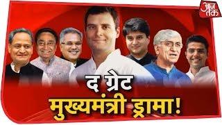 rafale deal congress