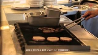 프리미엄 씨푸드 뷔페 프라임마리스 부평점