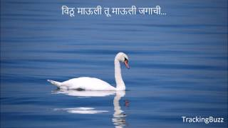 विठू माऊली तू माऊली जगाची - अरे संसार संसार / Vithu Mauli Tu Mauli Jagachi - Are Sansar Sansar