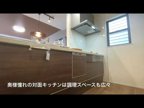 WEB内覧会 主要駅近くの3LDKの家/フジケン/新築一戸建/3LDK/岡崎