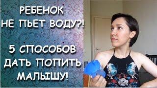 видео Сок в 4 месяца при искусственном вскармливании