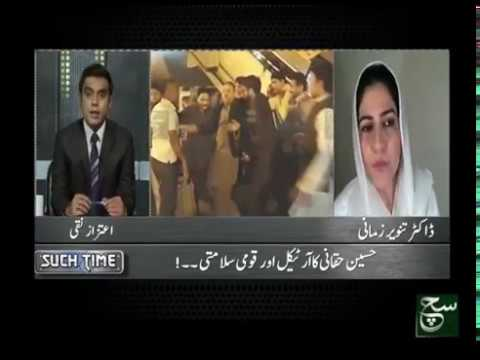 Tanveer Zamani - Referendum - Such TV - 3/19/2017
