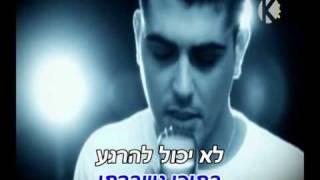 לירן אביב תגידי קריוקי Liran Aviv