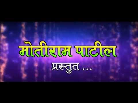 Ganpati maza aala/offical music video/highway diva