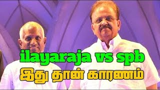 Ilayaraja Vs SPB -What is the Reason for Copyright Issue? | IPRS |Royalty | Kichdy