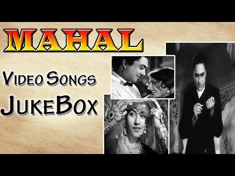 Mahal | All Songs | Ashok Kumar and Madhubala's Awesome Chemistry | Jukebox