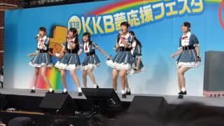2016.10.9 鹿児島市アミュ広場 KKB夢応援フェスタでのAKB48Team8のパフ...