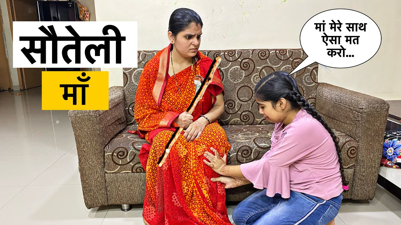 सौतेली माँ VS चुडैल माँ | Part-1 | Witch Mother VS Step Mother | RIDDHI THALASSEMIA MAJOR GIRL!!!!