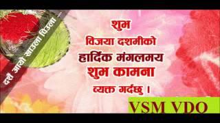 SUBHAKAMANA sabai hindu harulai vijayadasami ko...-DHARMA SANDESH
