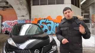 Обзор Nissan Juke::Ниссан Джук - Машинка в тесте
