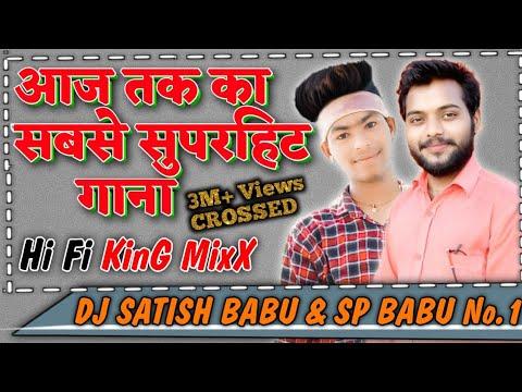 DJ Raj Kamal Basti Jaisa // Dhibari Me Rahua Na Tel Pawan Singh Hard Toing MixXx // DJ Shani Raj