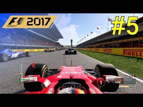 F1 2017 - Let's Make Vettel World Champion Again #5 - 100% Race Spain