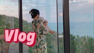Vlog   부산 해운대 30대 초보엄마일상, 광안대교…