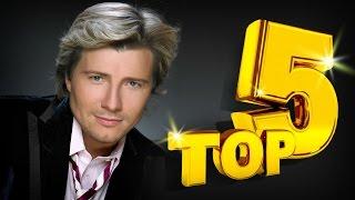 Николай Басков  -TOP 5 - Новые и лучшие клипы песни - 2016