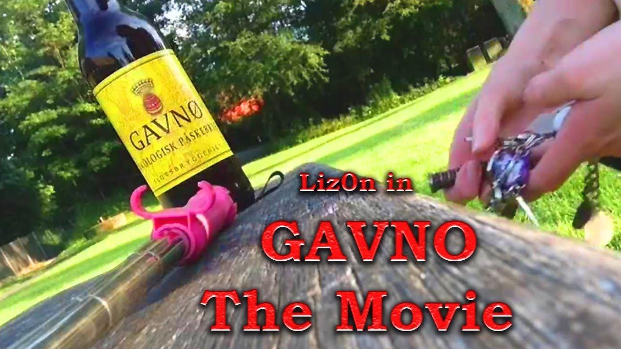 Поиски пива Gavno с трагическим финалом | любит наш народ всякую хрень