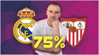 Реал Мадрид Севилья Прогноз / Прогнозы на Спорт / ИСПАНСКИЕ СТРАСТИ!!!