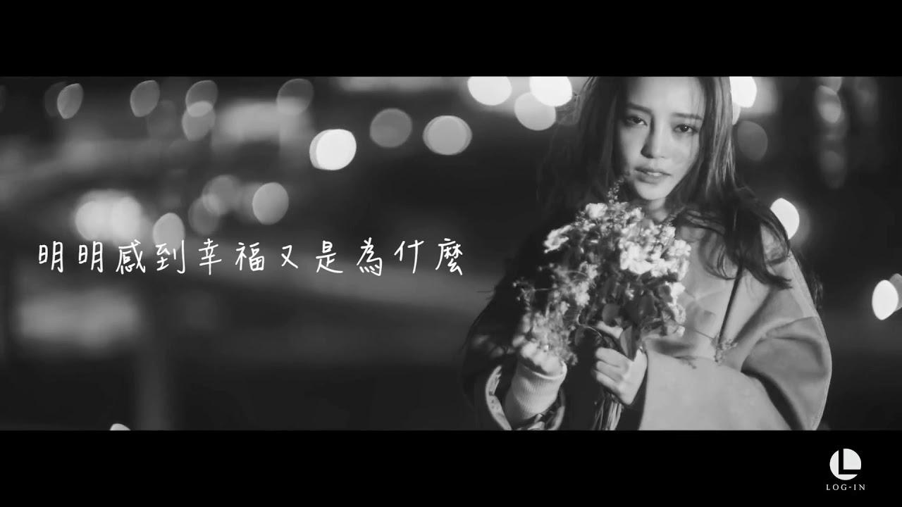[中字] HARA - Hello (歌詞版)