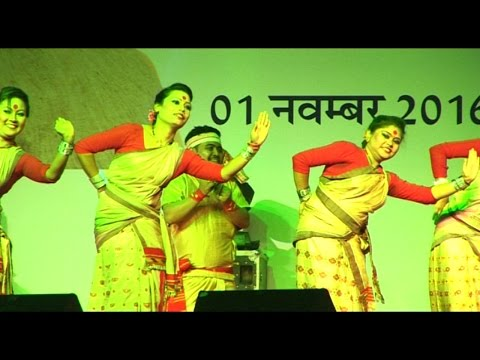 Bihu Nitya (Asam)- Live Stage Program  in Raipur Chhattisgarh 2016