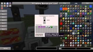 Видео урок #1:как сделать генератор материи