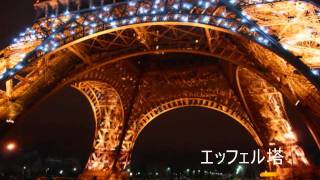 旅写真家 三田崇博がヨーロッパを旅中に撮り溜めたクリスマスの風景を中...