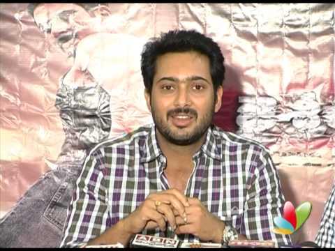 Jai Sreeram Trailer Launch