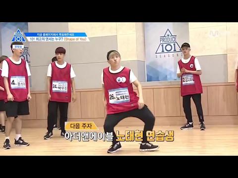 PRODUCE 101 SEASON 2 DANCE BATTLE