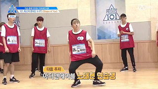 PRODUCE 101 SEASON 2 DANCE BATTLE
