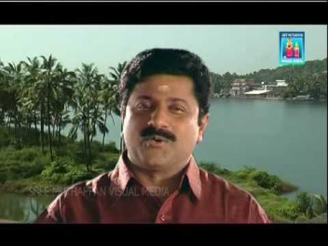 Parassini Kadavu Muthappa nivedhyam 15