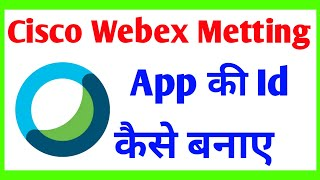 Webex Metting Ka Account Kaise Banaye // How to Create Webex Meeting Account
